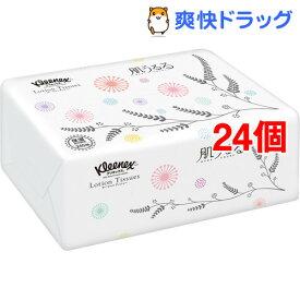 クリネックス ローションティシュー 肌うるる ソフトパック(480枚(240組)*24個セット)【クリネックス】