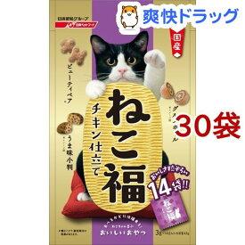 ねこ福 チキン仕立て(42g*30コセット)【ねこ福】