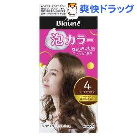 ブローネ 泡カラー 4 ライトブラウン(1セット)【ブローネ】[白髪染め]