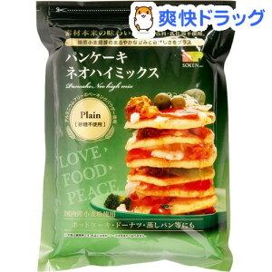 創健社 パンケーキネオハイミックス 砂糖不使用(400g)