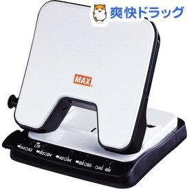 マックス パンチ 軽あけパンチ スクーバ 35 2穴 ホワイト DP-35T/W(1個)【マックス(文具)】