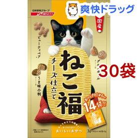 ねこ福 チーズ仕立て(42g*30コセット)【ねこ福】