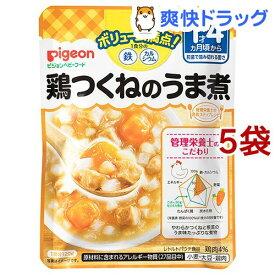 ピジョンベビーフード 1食分の鉄Ca 鶏つくねのうま煮(120g*5コセット)【食育レシピ】