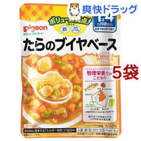 ピジョンベビーフード 1食分の鉄Ca たらのブイヤベース(120g*5コセット)【食育レシピ】