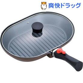 マローネシェフ IH対応着脱式ハンドルオーバルパン MM-9546(1コ入)【マローネシェフ】