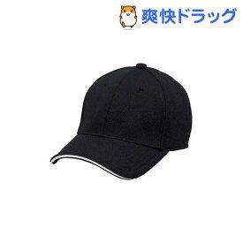 エスエスケイ A-フレックス USA型キャップ ブラック(S-Mサイズ*1個入)【エスエスケイ】