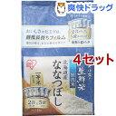 令和元年産 アイリスオーヤマ 生鮮米 無洗米 北海道産ななつぼし(2合パック*5袋入*4セット)【アイリスオーヤマ】