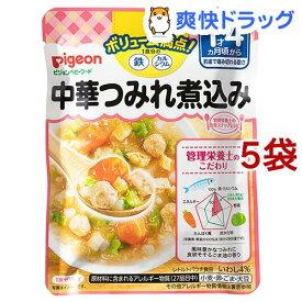 ピジョンベビーフード 1食分の鉄Ca 中華つみれ煮込み(120g*5コセット)【食育レシピ】
