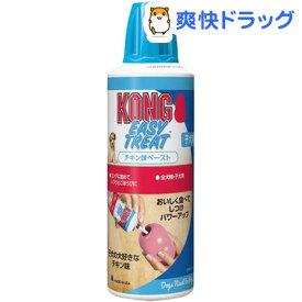 コング チキン味 ペースト(226g)【コング】[ドッグフード]