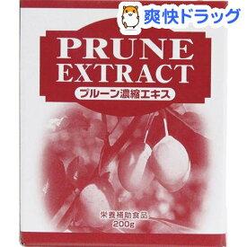 プルーン濃縮エキス(200g)【ウェルネスジャパン】