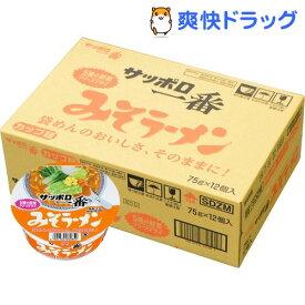 サッポロ一番 みそラーメン どんぶり(75g*12コ入)【サッポロ一番】