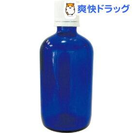 生活の木 青色遮光瓶(100ml)【生活の木】