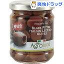 アグロフード レッチーノ ブラックオリーブ 種抜き(200g)