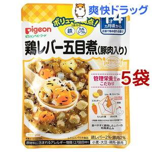 ピジョンベビーフード 1食分の鉄Ca 鶏レバー五目煮(豚肉入り)(120g*5コセット)【食育レシピ】