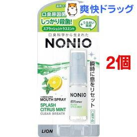 ノニオ マウススプレー スプラッシュシトラスミント(5ml*2コセット)【u9m】【ノニオ(NONIO)】