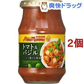 カゴメ アンナマンマ トマト&バジル(330g*2個セット)【アンナマンマ】