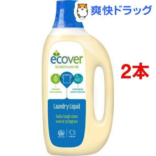 エコベール ランドリー リキッド(1.5L*2本セット)【エコベール(ECOVER)】