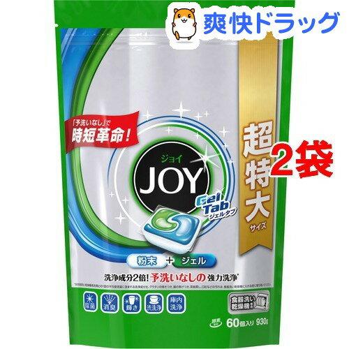 ジョイ ジェルタブ 食器用洗剤 庫内消臭 ライムプラス(60コ入*2コセット)【ジョイ(Joy)】