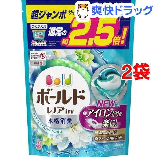 ボールド 洗濯洗剤 ジェルボール3D 爽やかプレミアムクリーンの香り 詰替超ジャンボ(44コ入*2コセット)【ボールド】[ボールド 詰め替え]
