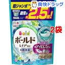 ボールド 洗濯洗剤 ジェルボール3D 爽やかプレミアムクリーンの香り 詰替超ジャンボ(44コ入*2コセット)【ボールド】[…
