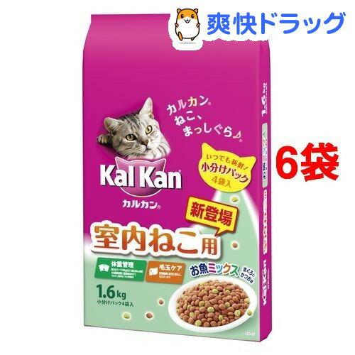カルカン ドライ 室内ねこ用 お魚ミックス まぐろとかつお味(1.6kg*6コセット)【d_kal】【カルカン(kal kan)】【送料無料】