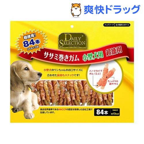 デイリーセレクション ササミ巻きガム 小型犬用 超徳用(84本入)【R&D デイリーセレクション(DAILY SELECTION)】
