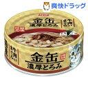 金缶 濃厚とろみ 牛肉入りまぐろ(70g)【金缶シリーズ】