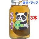 陶陶酒 うめーぞう(85mL*3コセット)