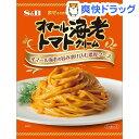 まぜるだけのスパゲッティソース オマール海老トマトクリーム(1人前*2袋入)【まぜるだけのスパゲッティソース】