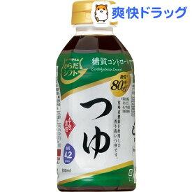 からだシフト 糖質コントロール つゆ(4倍濃縮)(300mL)【からだシフト】
