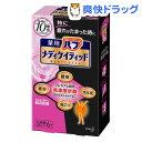 薬用バブ メディケイティッド 花果実の香り(70g*6錠)【kao1610T】【バブ】