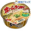 ホームラン軒 醤油とんこつラーメン ケース(12コ入)【ホームラン軒】