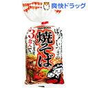 五木食品 焼そば(3食入)
