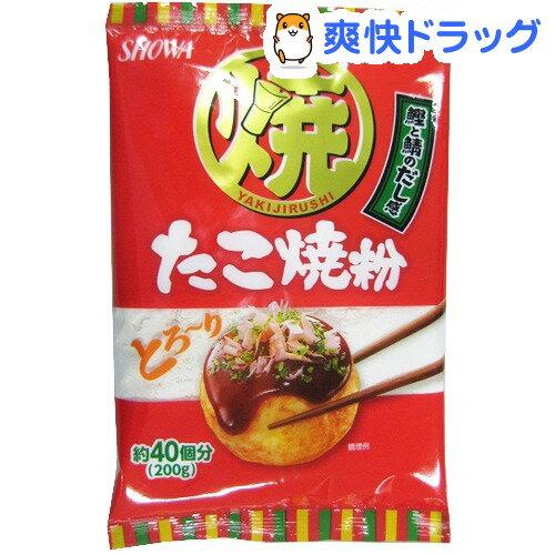 昭和(SHOWA) たこ焼粉(200g)【昭和(SHOWA)】