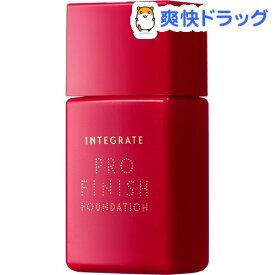 資生堂 インテグレート プロフィニッシュリキッド オークル10(30ml)【インテグレート】