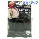 KN レンジパートナー 電子レンジ用やわらか皿つまみ ブラック(1コ入)