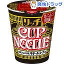 カップヌードル リッチ 無臭にんにく卵黄牛テールスープ味(1コ入)【カップヌードル】