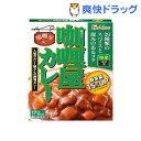 カリー屋カレー 中辛(200g)【カリー屋シリーズ】[レトルト食品]