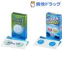 コンドーム/クールメントールセット(1セット)[スキン ゴム 避妊具 condom]