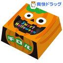 【企画品】ビッグチロルチョコ ハロウィン限定ボックス(15コ入)【チロルチョコ】