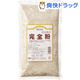 オーサワ 石臼挽き完全粉 (全粒粉)(500g)【オーサワ】