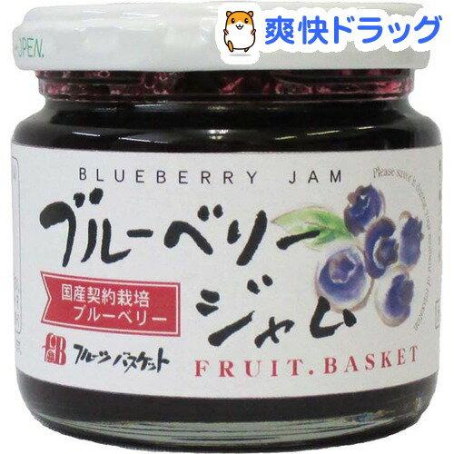 フルーツバスケット ブルーベリージャム(140g)【フルーツバスケット】