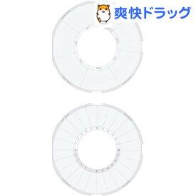 習慣時計 ルクル 専用スケージュール台紙 RUCP3(3枚入)
