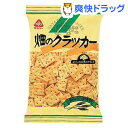サンコー 畑のクラッカー(135g)[お菓子 おやつ]