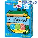 赤ちゃんのおやつ+Ca カルシウム チーズスティック(50g(3本*7袋入))