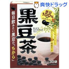 黒豆茶 ティーバッグタイプ(240g(8g*30袋入))