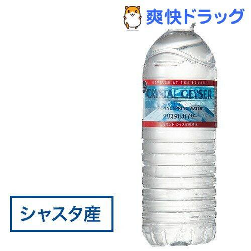 クリスタルガイザー シャスタ産正規輸入品エコボトル(500mL*48本入)【クリスタルガイザー(Crystal Geyser)】[水 ミネラルウォーター 500ml 48本シャスタ 正規輸入]