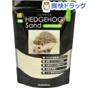ハリネズミ サンド P19(1kg)【WILD(ワイルド)】