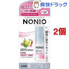 ノニオ マウススプレー ピュアフルーティミント(5ml*2コセット)【u9m】【ノニオ(NONIO)】