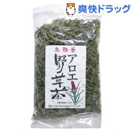 アロエ野草茶100%(40g)【中村カイロ協会】